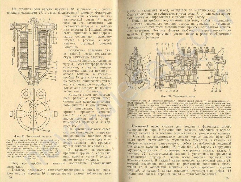 инструкция 5д4-4ч 8 5 11