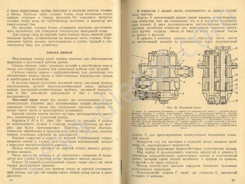 инструкция дизель-генератор асда-100