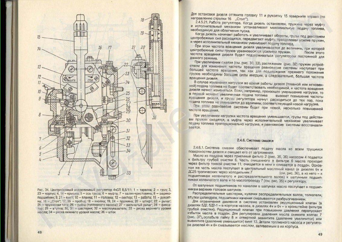 схема подключения топливного насоса 105 волге