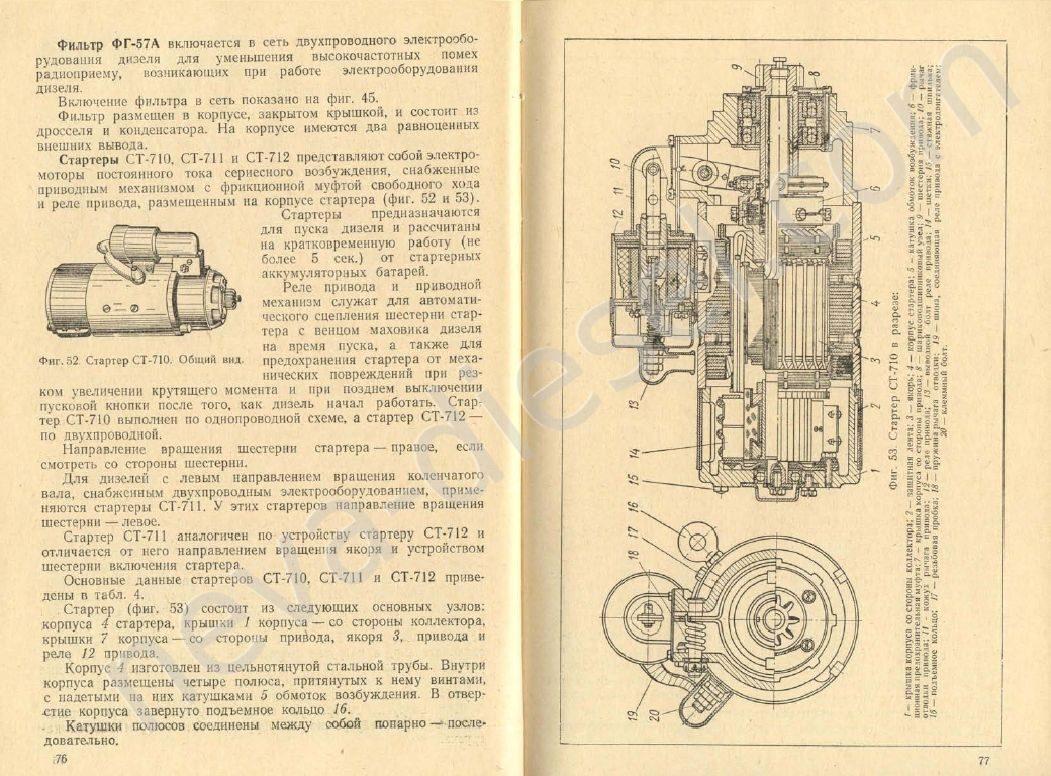 генератор г 732 г 731 картинки схема