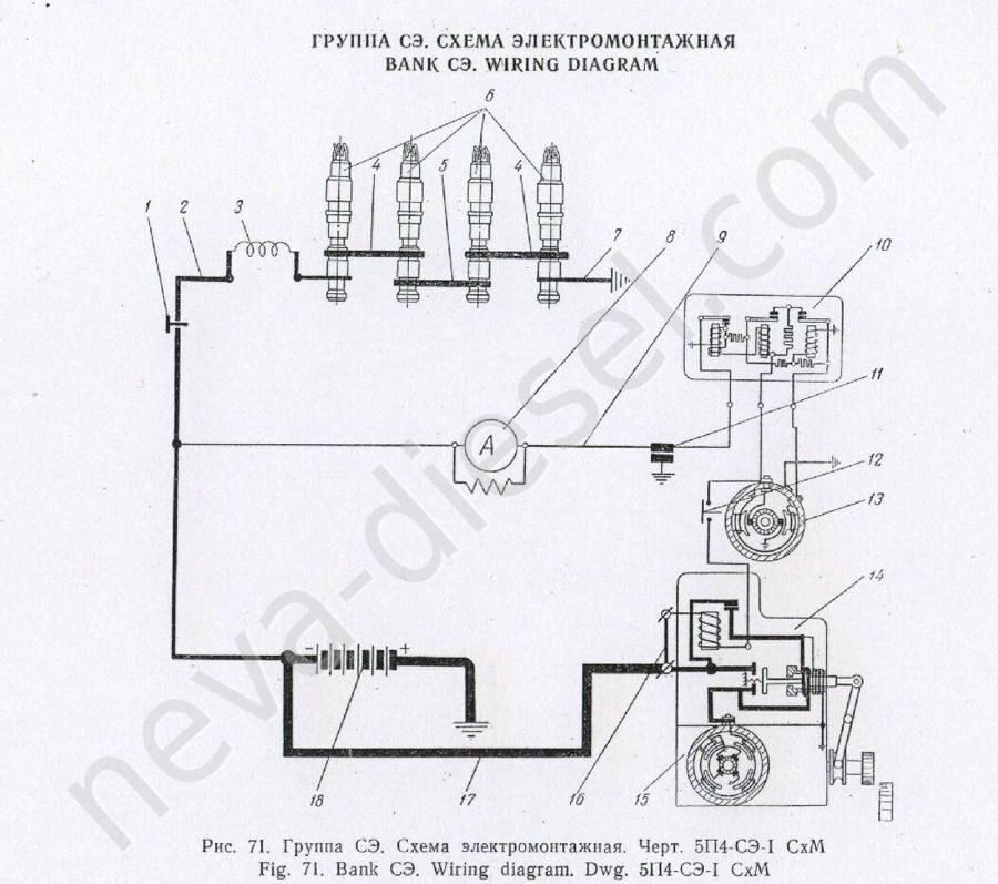 Схема электромонтажная 4Ч 8