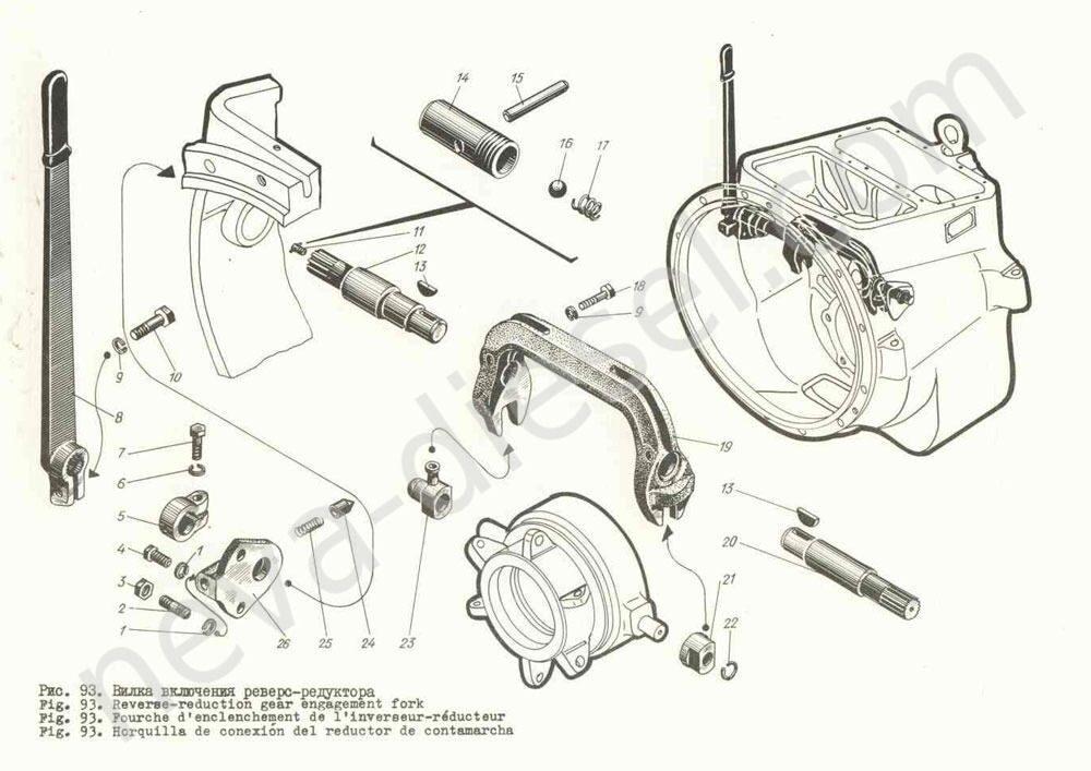 Запасные части двигателя